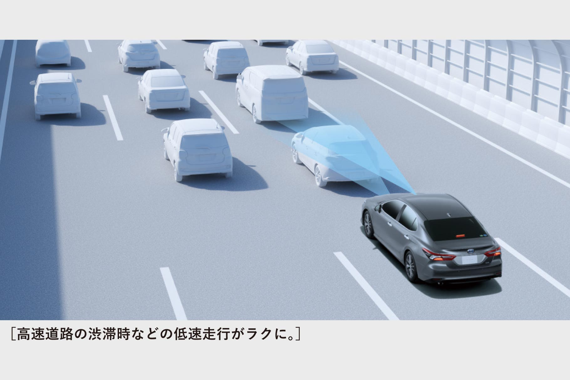 camry_safety_img08