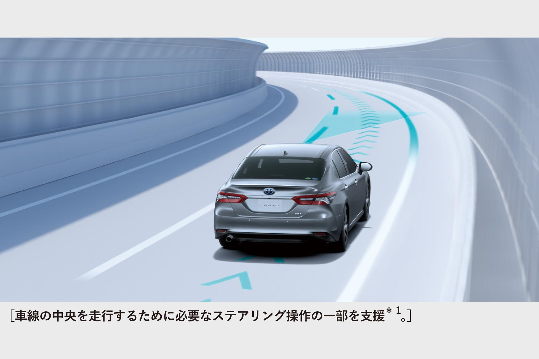 camry_safety_img10