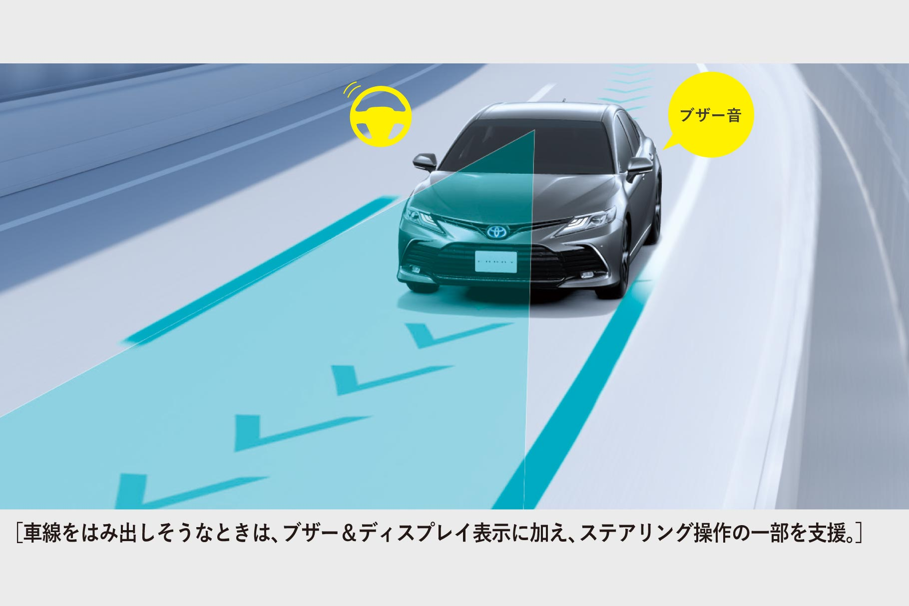 camry_safety_img11